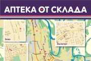 Разработаю рекламный макет для журнала, газеты 44 - kwork.ru