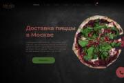 Уникальный дизайн сайта 4 - kwork.ru