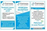 Рекламный баннер 154 - kwork.ru