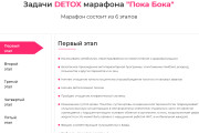 Создание сайта - Landing Page на Тильде 360 - kwork.ru