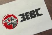 Шрифтовый Логотип 26 - kwork.ru