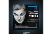 Создам цепляющий баннер для рекламы или сайта 20 - kwork.ru