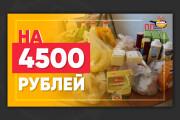 Сделаю превью для видео на YouTube 195 - kwork.ru