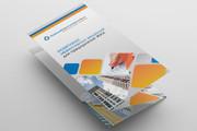 Дизайн брошюры, буклета 89 - kwork.ru