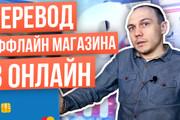 Креативные превью картинки для ваших видео в YouTube 123 - kwork.ru