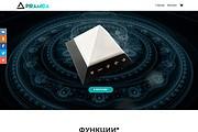 Создание одностраничника на Wordpress 214 - kwork.ru