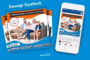 Креативы, баннеры для рекламы FB, insta, VK, OK, google, yandex 161 - kwork.ru