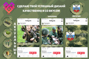 Оформление Инстаграма 77 - kwork.ru
