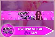 Шапка для Вашего YouTube канала 130 - kwork.ru