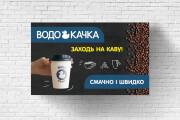 Яркий баннер 43 - kwork.ru