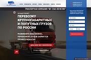 Вёрстка сайтов по доступной цене 360 - kwork.ru
