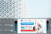 Разработаю дизайн наружной рекламы 149 - kwork.ru