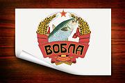 Эффектный логотип 241 - kwork.ru