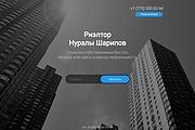 Продающий сайт - Лендинг под ключ, для любых целей 157 - kwork.ru