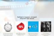 Квиз-лендинг под ключ 56 - kwork.ru