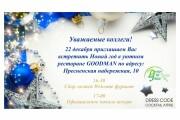 Рекламный баннер 168 - kwork.ru