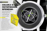 Верстка журнала, книги, каталога, меню 27 - kwork.ru