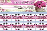 Создам продающий уникальный баннер или обложку для группы ВКонтакте 58 - kwork.ru
