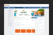 Сделаю оформление Вконтакте для группы 130 - kwork.ru