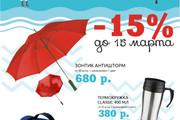 Баннер на сайт 256 - kwork.ru