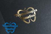 Логотип для вас и вашего бизнеса 162 - kwork.ru