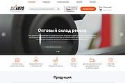 Разработаю дизайн Landing Page 147 - kwork.ru