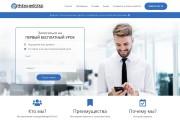Качественная верстка по макету 70 - kwork.ru