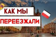 Креативные превью картинки для ваших видео в YouTube 177 - kwork.ru