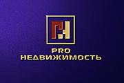 Создам уникальный логотип 38 - kwork.ru