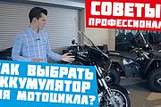 Превью картинка для YouTube 105 - kwork.ru