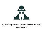 Баннер для печати. Очень быстро и качественно 64 - kwork.ru