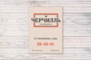 Разработаю дизайна постера, плаката, афиши 80 - kwork.ru