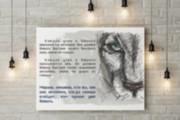Разработаю дизайна постера, плаката, афиши 78 - kwork.ru