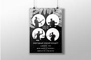 Разработаю дизайна постера, плаката, афиши 73 - kwork.ru