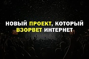 Красиво, стильно и оригинально оформлю презентацию 269 - kwork.ru