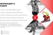 Презентация в PowerPoint. Быстро и качественно 19 - kwork.ru