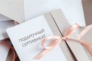 Создание дизайн - макета 91 - kwork.ru
