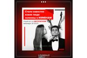 Сочный баннер для рекламы или сайта 12 - kwork.ru