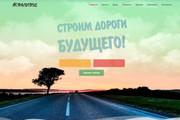 Создам и настрою сайт на Wordpress 23 - kwork.ru