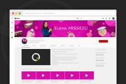 Сделаю оформление канала YouTube 185 - kwork.ru