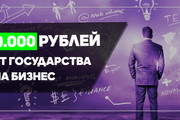 Креативные превью картинки для ваших видео в YouTube 160 - kwork.ru