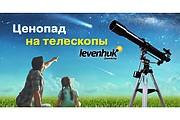 Сделаю баннер для сайта 46 - kwork.ru