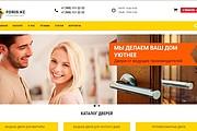 Адаптация страницы сайта под мобильные устройства 27 - kwork.ru