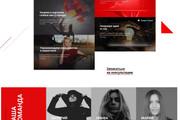 Создание лендинга на Tilda 10 - kwork.ru