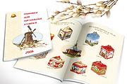 Создам дизайн каталога для Вашего бизнеса 26 - kwork.ru
