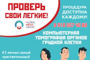 Разработка фирменного стиля 122 - kwork.ru