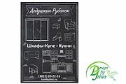 Наружная реклама 176 - kwork.ru