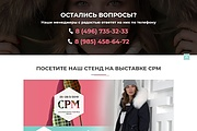 Сайт под ключ. Landing Page. Backend 485 - kwork.ru