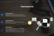 Platforma LP Creatium Сайт под ключ 60 - kwork.ru