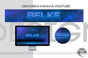 Оформление канала Ютуб. Дизайн шапки Youtube 38 - kwork.ru
